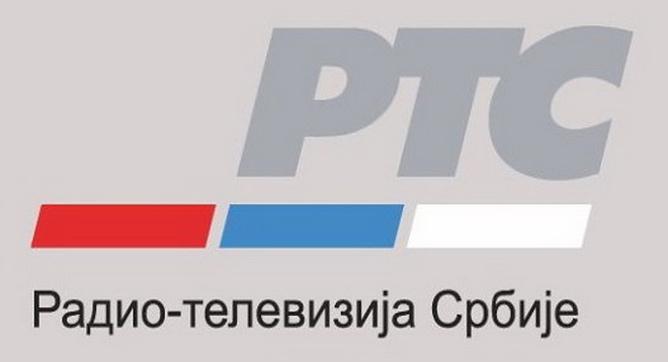 rts-radio-televizija-srbije 660x330